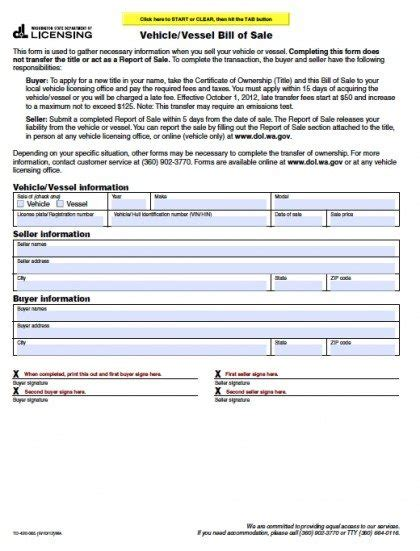 Boat Registration Requirements In Washington State by Wa Rego Check Winning Lotto Numbers Az