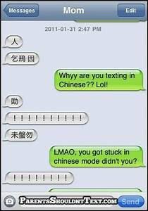 17 Best images about Funny Text Messages on Pinterest ...