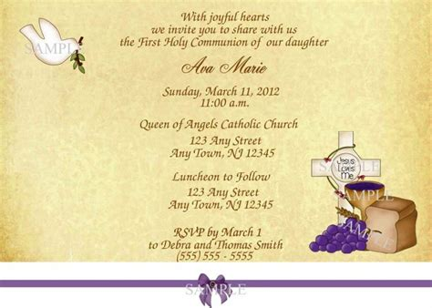 holy communion invitation templates sampletemplatess