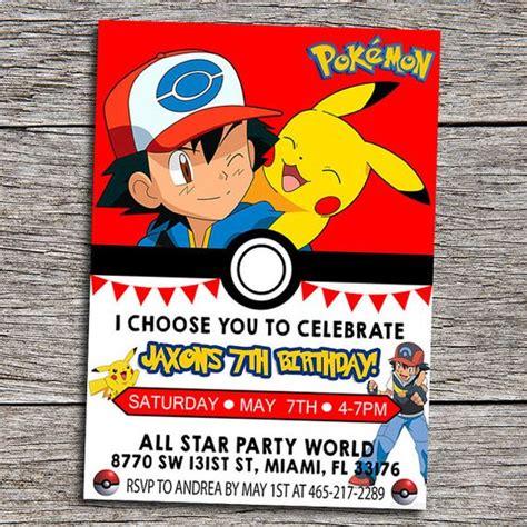 pokemon invitation invitations ideas xyz