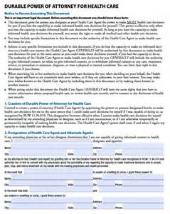 Health Care Durable Power of Attorney Form
