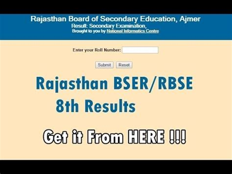 rajasthan 8th board result 2019 name roll wise rbse 8 class results date
