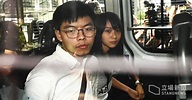 黃之鋒、周庭被捕 涉 621 包圍警總 主席林朗彥同被控 | 立場報道 | 立場新聞