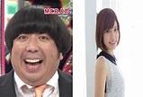 日偶像主播 熱戀醜男諧星 - 自由娛樂