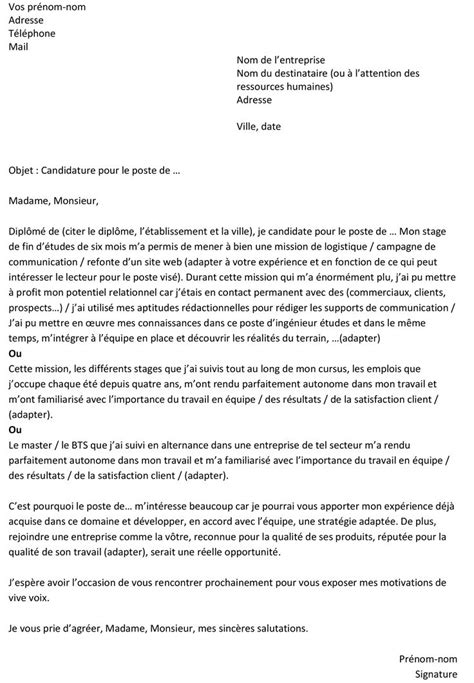 lettre de motivation cabinet de recrutement exemple 17 melhores ideias sobre exemple de lettre no lettre exemple exemple de cv e un
