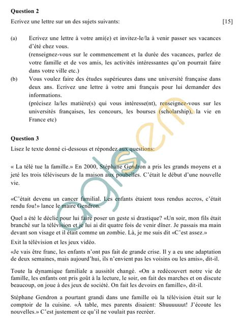 icse class  sample paper    french