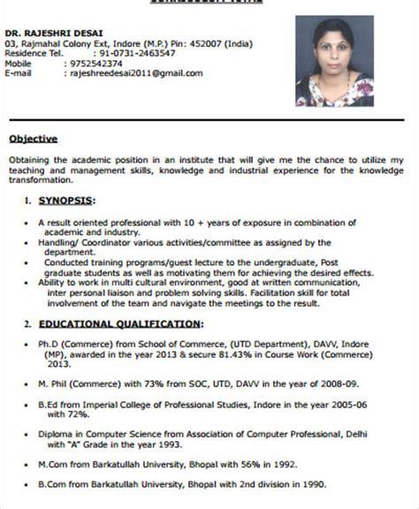 40 modern resume templates pdf doc free