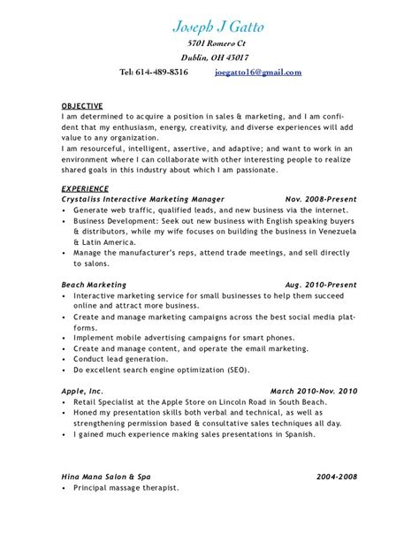 can i make my own resume 28 images how to do a resume