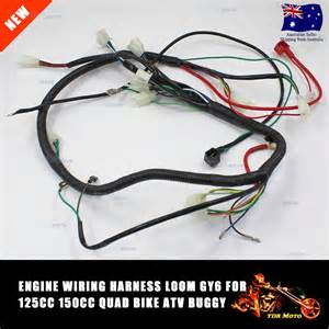 Wire Loom Wiring Harness 150cc 200cc 250cc 300cc Atv Quad
