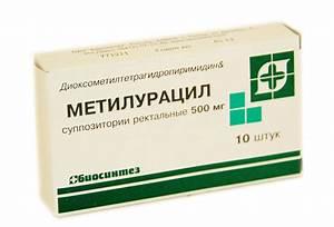 Лечение геморроя спб 9 больница