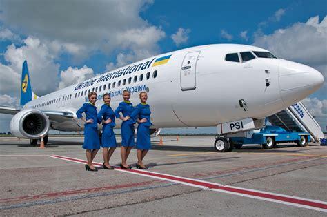 Charter flights department - Ukraine International Airlines (UIA)