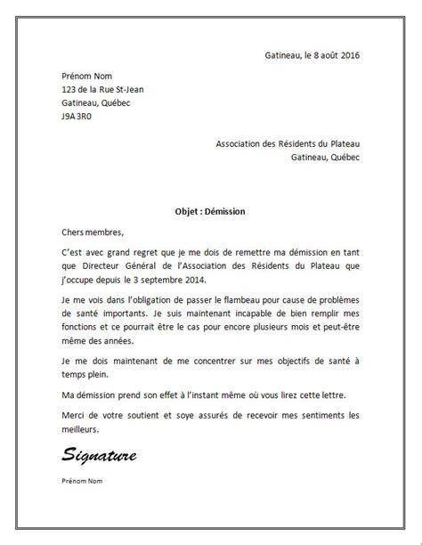 lettre de motivation auxiliaire de bureau lettre de démission modèle gratuit application letter