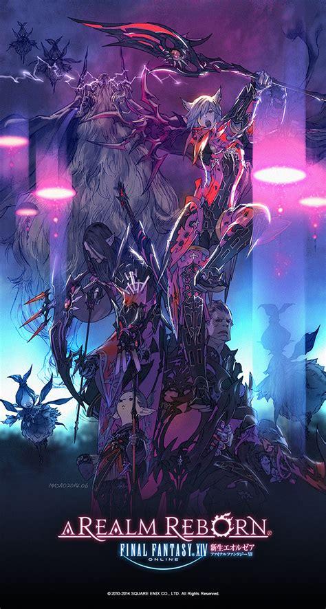 《最终幻想14》高清手机壁纸