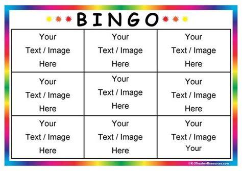 Web Sight Templates Best 25 Bingo Template Ideas On Bingo