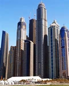 Princess Tower Dubai Marina