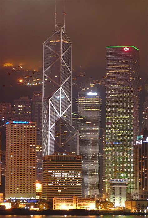 bank  china tower  skyscraper center