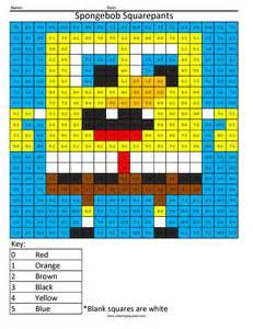 basic division worksheet spongebob squarepants basic subtraction coloring squared