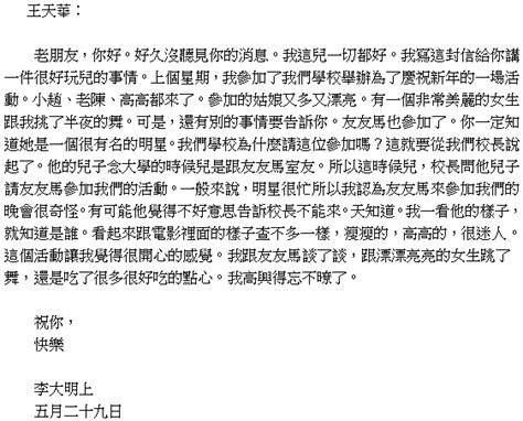 steering committee   test  proficiency huayu sc top