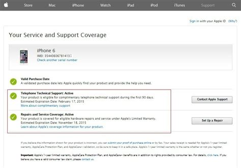 iphone warranty check check online purchase date of apple device warranty status Iphon