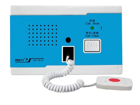 nurse call light systems my ms4p 232 nurse call light systems nurse call system