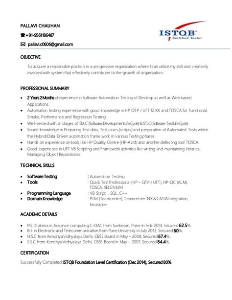 Plc Engineer Resume Objective by Resume Pallavi Chauhan Automation Test Engineer Qtp