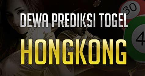 PREDIKSI JITU TOTO HONGKONG ~ BOCORAN TOGEL JITU HARI INI