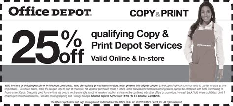 Office Depot Coupons For Printer by Office Depot Print Depot Coupon Print Coupon King