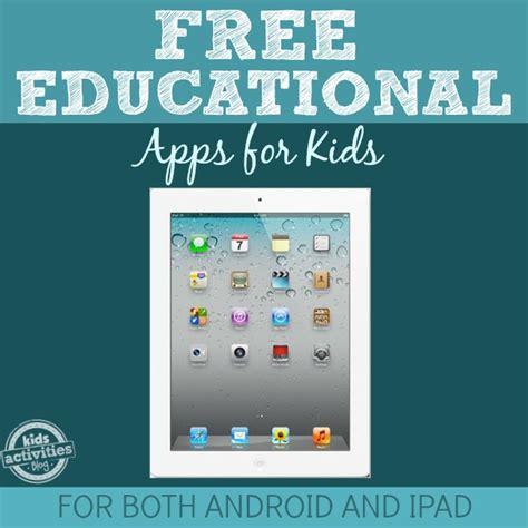 best free educational apps for preschoolers free interactive worksheets for kindergarten 1000 images 252
