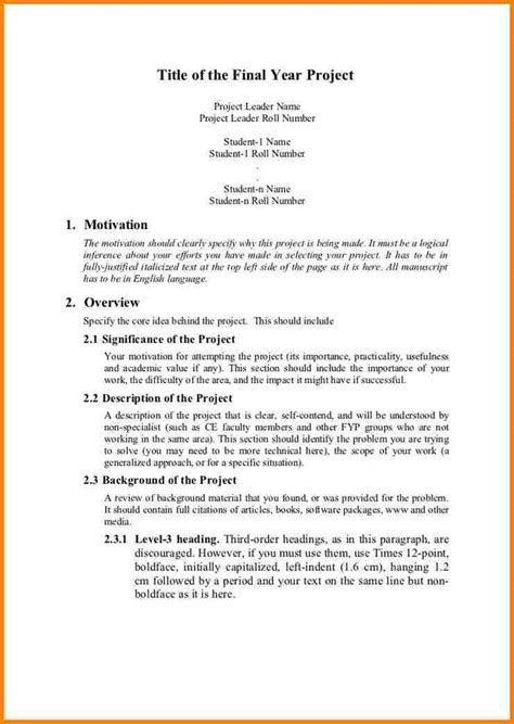 Nobody complained about the output that i prepared. 7+ project proposal sample for students | Proposal ...