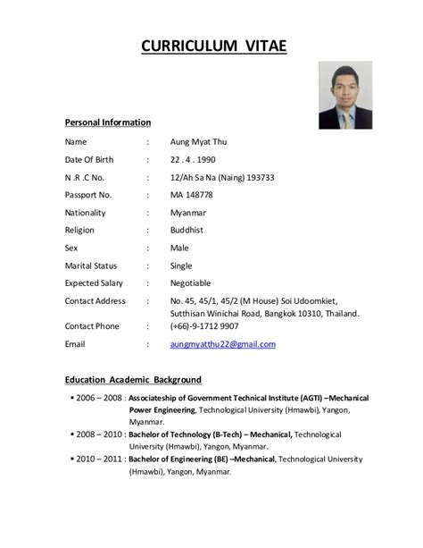 Important Personal Data In Resume by Aung Myat Thu Cv Resume Form