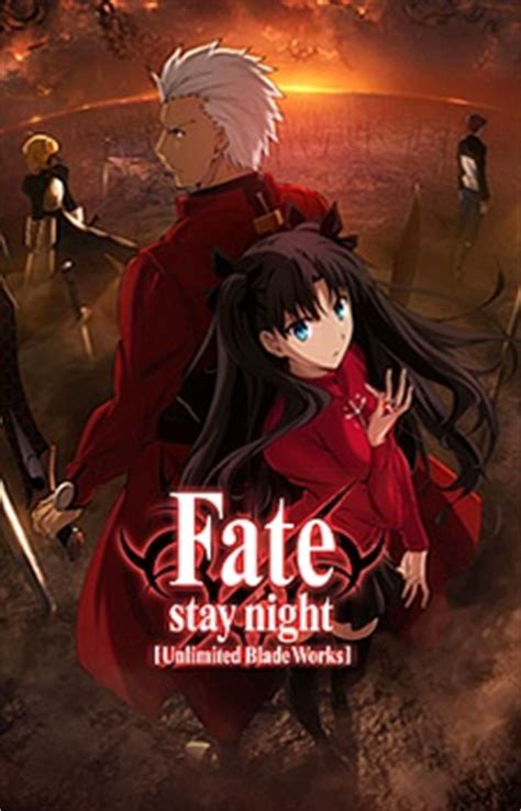 fate stay night unlimited blade works prologue anime
