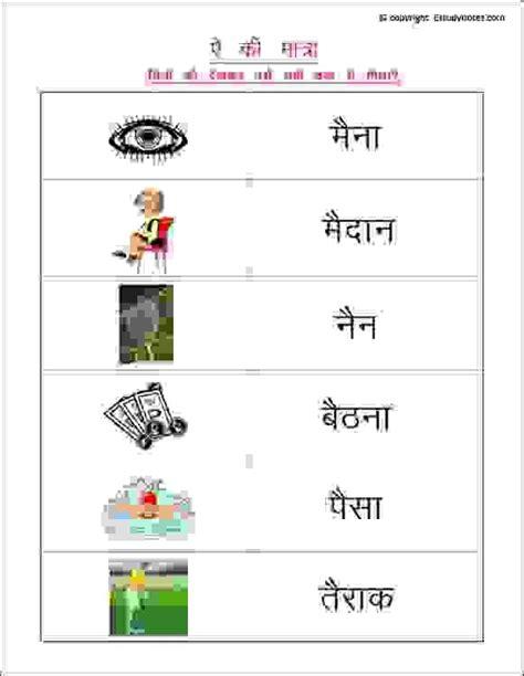 matra worksheets worksheets for grade 1