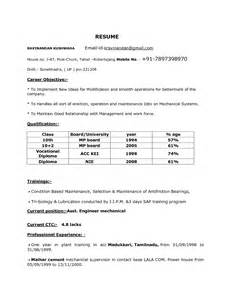 resume format of diploma mechanical engineer resume mechanical engineer fresher pdf sle outline