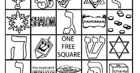 Chanukah Bingo Board No.4 Coloring Page...
