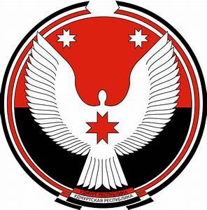 Coat Of Arms Of Udmurtia