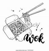 Wok Drawing Chinese Lettering Isolated Box sketch template