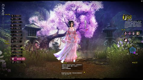 Age of Wushu – Game trailer for major content update ...