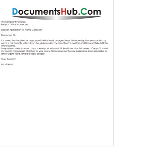 sample application   change documentshubcom