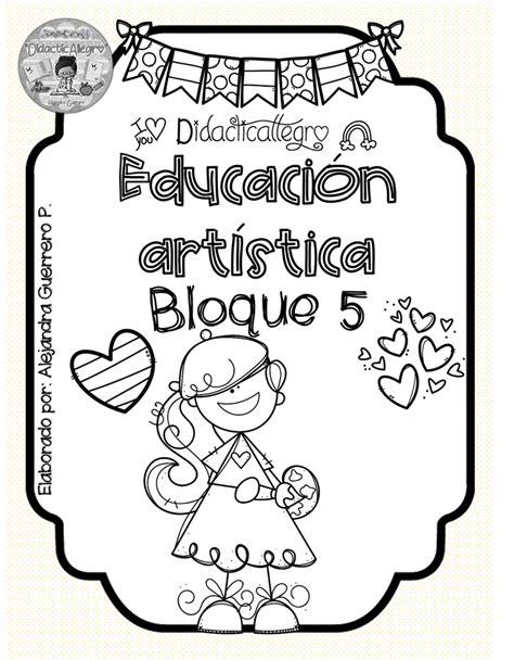 lindas y fabulosas portadas bloque 5 de todas las materias educaci 243 n primaria