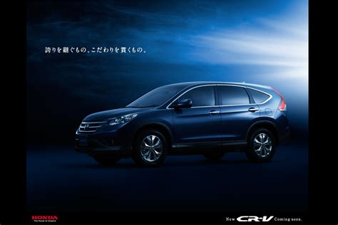 Honda Cr V Production by 2012 Honda Cr V Production Model With Official