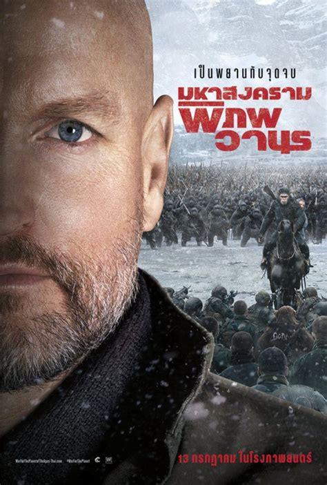 war   planet   apes dvd release date redbox