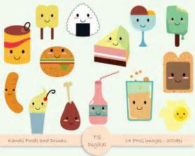 kawaii clipart free clip free clip on clipart library