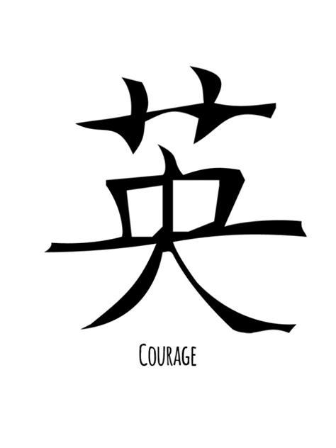 Courage symbols Tattoos