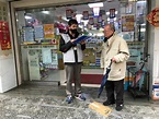 竹市府「108人小組」進駐藥局 即時通報藥局口罩狀況 | 生活 | NOWnews 今日新聞