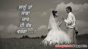 Funny Punjabi Quotes On Love. QuotesGram