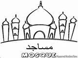 Coloring Eid Islamic Islam Masjid Mosque Ramadan Pillars Sheet Gambar Mewarnai Malvorlagen Kinder Moschee Kinderseiten Fuer Islamische Indererziehung Kunst Allah sketch template