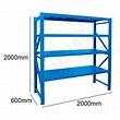 貨倉貨架, 貨倉架, 儲物架 Metal rack - shop248
