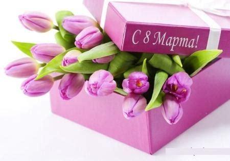 Счастлива та женщина, которой дарят цветы и подарки безо всякого повода, просто за то, что она есть. К 8 марта украинцы ищут «угарное поздравление подруге» и ...