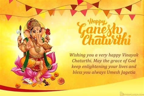 ganesh chaturthi golden card maker    card
