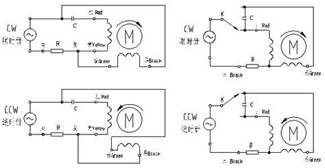 Single Phase Motor Schematic Impremedia